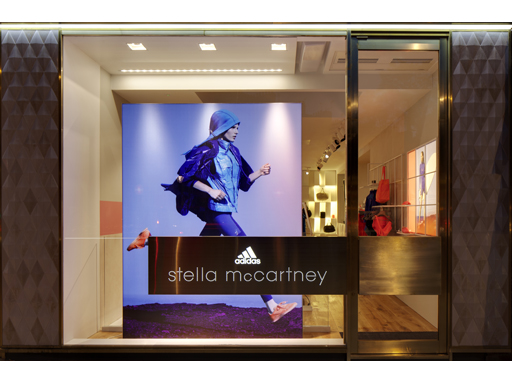 Image : adidas by Stella McCartney store, London