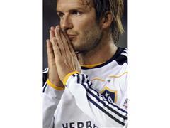 "David Beckham – ""all adidas"" Global Brand Campaign"