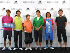 通勤にスポーツを!アディダスが「スポーツクールビズスタイル」を提案 。CLIMACOOL Biz
