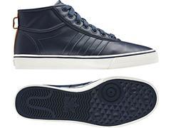 Мода и спорт заедно на улицата с новата колекция adidas Originals ST