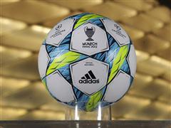 adidas UEFA Champions League 2012 Final Ball Launch