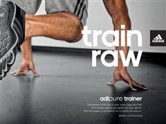 """Първите """"боси"""" тренировъчни обувки от аdidas: adiPure Trainer"""