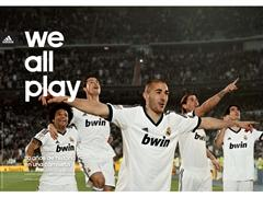 adidas Unveil Real Madrid Home Kit for 2012-2013