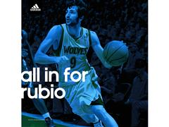 adidas anuncia su gran fichaje: all in for Rubio
