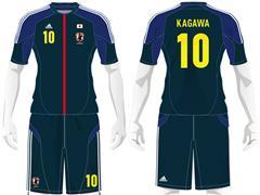 5月30日(木)よりサッカー日本代表ジャージー スペシャル マーキングサービスを実施!