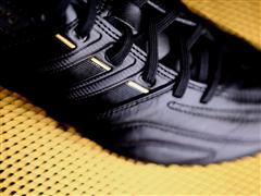 adiPure 11 Pro Gold & Black