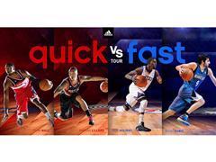 adidas Quick vs. Fast Tour visits China with Jrue Holiday, John Wall, Damian Lillard, Mike Conley and Ricky Rubio