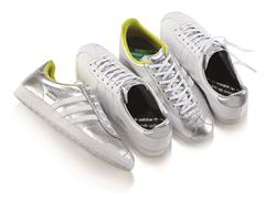 Shine On: adidas Originals Metallic Gazelle Pack