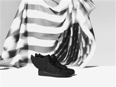 Wyjątkowa kolaboracja:  adidas Originals x Jeremy Scott x A$AP Rocky