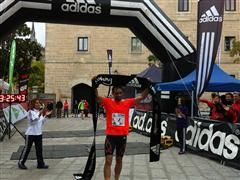 adidas trail running felicita a Luis Alberto Hernando