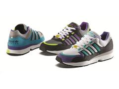 "adidas Originals Torsion Integral - na ulice powraca ""obiekt kultu"" Sneakerheadów!"