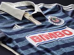 adidas presenta el nuevo uniforme de visitante de Chivas