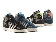 adidas Originals SS14 Basket Profi OG Women's Pack