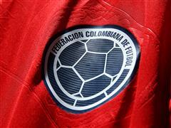 adidas представи новата тениска за гостуващите мачове на Колумбийската футболна федерация за Световната купа