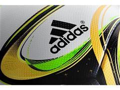 adidas dezvăluie Brazuca final Rio: mingea oficială a finale cupei mondiale de fotbal din Brazilia
