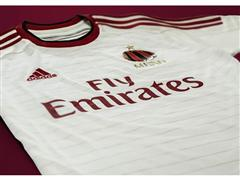AC Milan Unveils adidas Away Kit