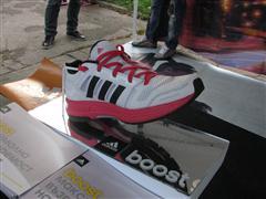 """Последно бягане от """"Месецът на adidas"""""""