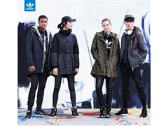Стилът на adidas Originals ще завладее клуб Yalta