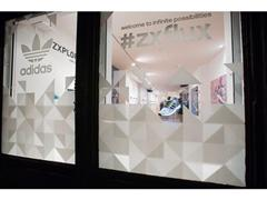 OPEN NOW: adidas Originals ZXFLUX Experience