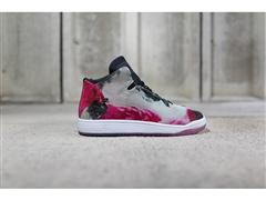 adidas Originals Veritas Mid – Progressive Print Pack