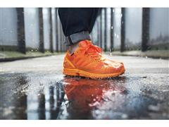 adidas Originals ZX 8000 Weave GORE-TEX® Pack