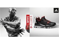 adidas And Damian Lillard Launch D Lillard 1 Signature Shoe