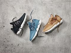 Tubular Moc Runner –Tonal Pack
