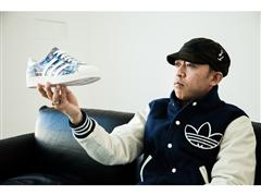 adidas Originals Superstar 80s by NIGO