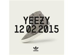 adidas Originals und Kanye West veranstalten einen weltweiten Launch Event zum Yeezy Boost