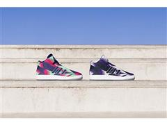 adidas Originals Veritas Mid – Graphic Weave Pack