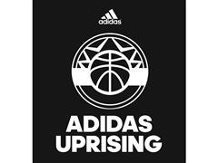 adidas Announces Dates For 2015 adidas Uprising Basketball Programs