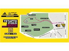 Energy Takes Over Athens: Στο 2ο adidas Open Run τρέχουμε στο ΟΑΚΑ!