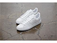 Stan Smith Midsummer Weave Pack & Honeycomb Gloss Pack