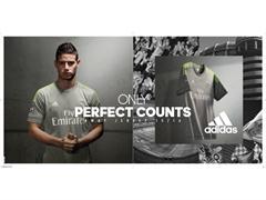 """adidas presenta las nuevas equipaciones del Real Madrid para la temporada 2015-2016 bajo el lema """"only perfect counts"""""""