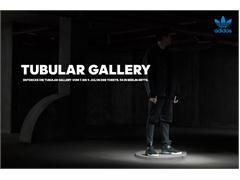 adidas Originals Tubular Gallery - Urban Concrete