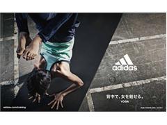 ヨガやジムトレーニングに向けた本格的ウィメンズ フィットネス ウェア YOGA/FITNESS COLLECTION 登場!!