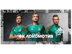 """adidas и ФК """"Локомотив"""" представляют форму сезона 2015/16"""