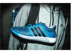 adidas Introduces Solar Boost