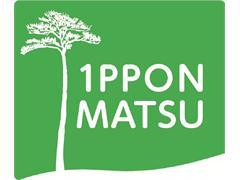 「陸前高田応援マラソン大会」11月15日(日)開催決定