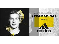 Добро пожаловать! adidas объявил о сотрудничестве с Сидни Кросби