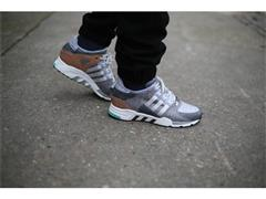 adidas Originals EQT Creation Center