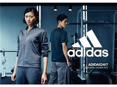 ADIDAS24/7 WOMEN'S 2016SS TRAINING
