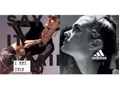 Η adidas αφιερώνει την νέα της καμπάνια  I GOT THIS  σε όλες τις δραστήριες γυναίκες