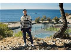 adidas SPEZIAL – französische Klasse trifft auf zeitloses Design