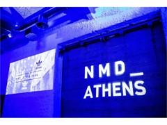 NMD_ ATHENS: Οι «urban explorers» της πόλης συναντήθηκαν στο πιο experiential event των adidas Originals