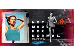 "adidas ""climachillクライマチル""販売開始"