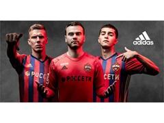 adidas и ЦСКА представляют форму сезона 2016/17
