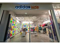 adidas Kids отвори врати в София