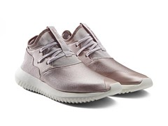adidas Originals – Tubular Entrap