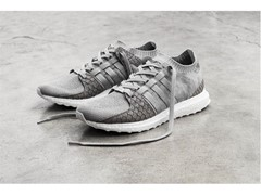 adidas Originals Unveils the 'KING PUSH' EQT Grayscale in Collaboration with Pusha T